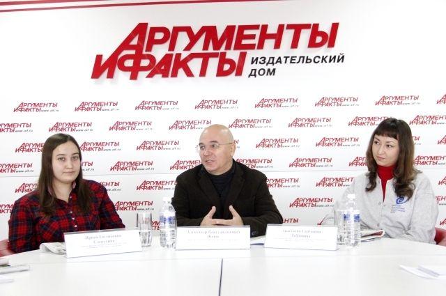 Ирина Слепухина, Александр Попов и Анастасия Дубровина.