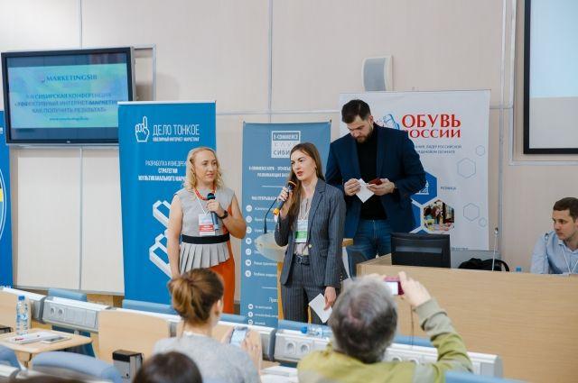 Мероприятие собрало более 100 участников из разных регионов России.