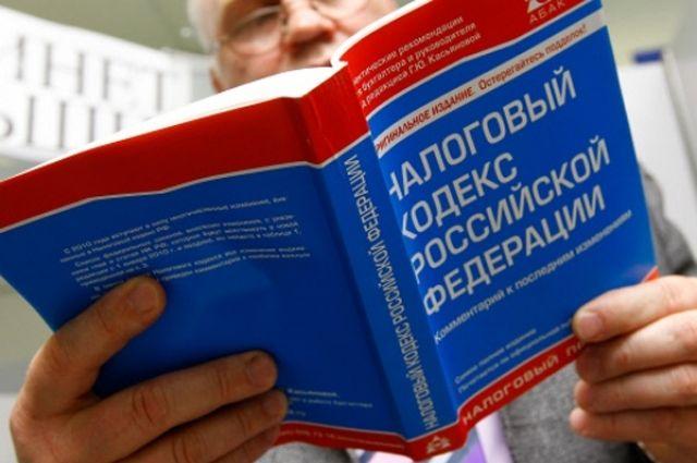 С начала года в кемеровский бюджет поступило 536,6 млн рублей налогов.