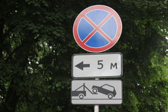 НаБассейной улице вПетербурге запретят стоянку машин