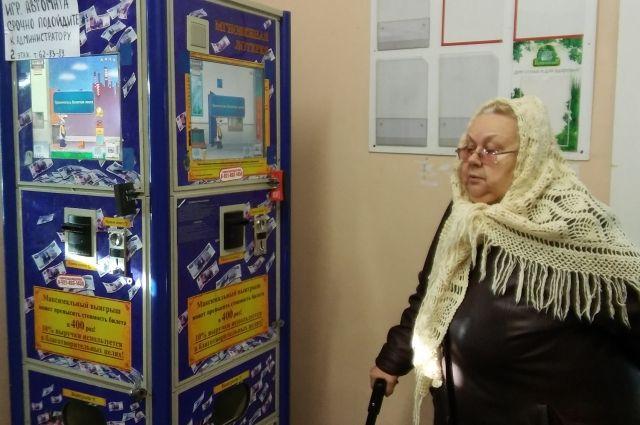 игровые в лотереи архангельске автоматы