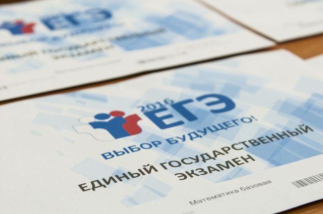 http://images.aif.ru/013/012/97251c73c2cd4479874a1040d86d36c0.jpg