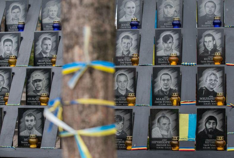 В 2017 году 21 ноября - День достоинства и свободы украинцы отмечают в четвертый раз