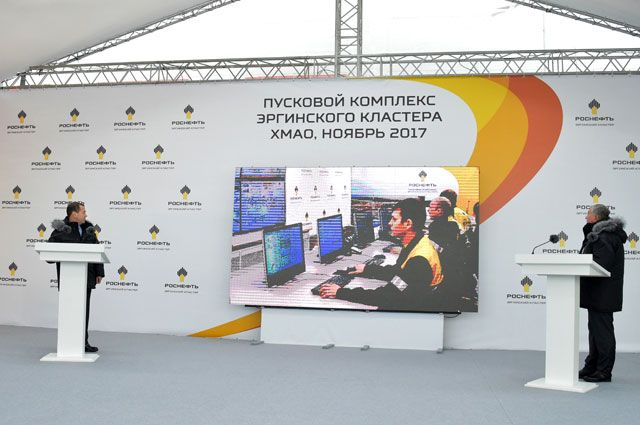 Д. Медведев посетит Кондинское нефтяное месторождение