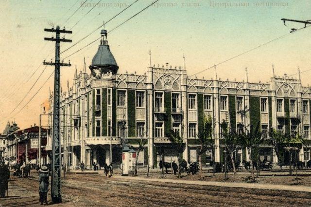 Фотография Екатеринодара XIX века.