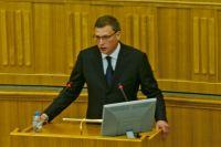 Глава региона провел совещание с Сергеем Меняйло.