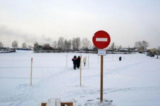 Второй пеший ледовый переход в Киренске.