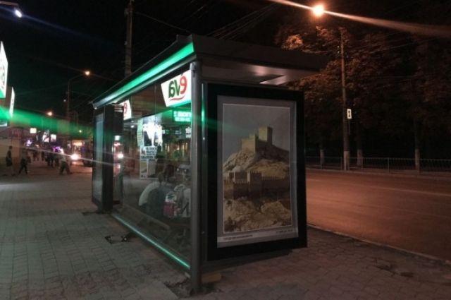 Реальная цена остановки - 32 тысячи рублей.