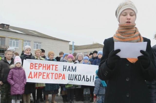 Жители станицы Берёзовской продолжают борьбу за возвращение Дорофеева.
