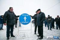 97 км дорог отремонтировали оренбургские дорожники в 2017 году.
