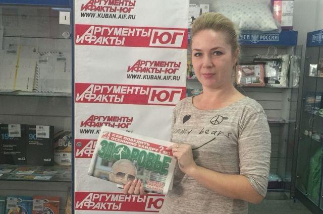 Наша читательница Мария Базилевская.