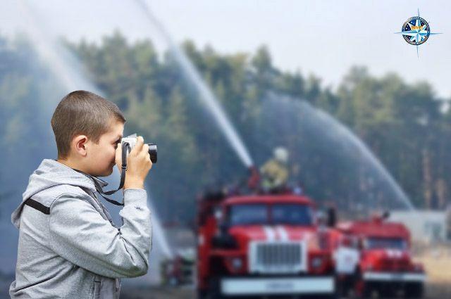 МЧС России и редакция «АиФ» проводят конкурс «Юный корреспондент».