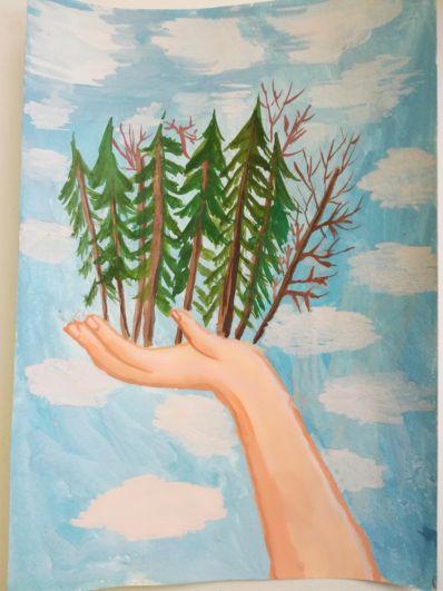 «Берегите наши леса!»