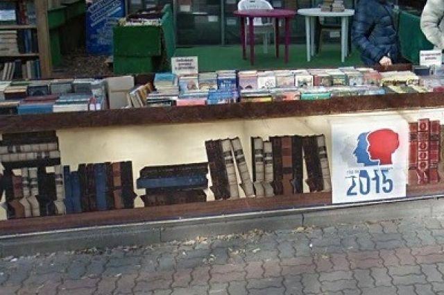 Книжный развал останется насвоем месте— Администрация Ростова-на-Дону