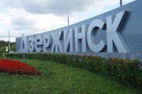 Нижегородцев призывают проголосовать за видеоролики «Любите Дзержинск».