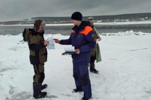 В Кемеровской области проходит масштабная операция «Безопасный лёд».