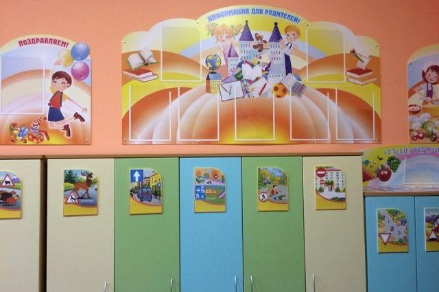 В Ленобласти открылся новый детский сад.