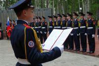 Тюменские кадеты приняли участие в конференции Министерства обороны России