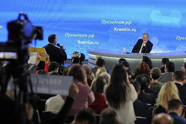 Началась аккредитация журналистов на пресс-конференцию Путина