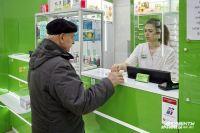 Зачастую лекарства льготникам приходится покупать за свой счет.