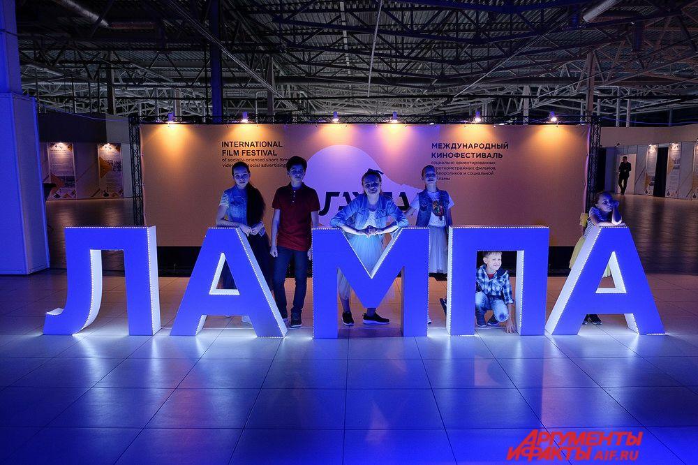 Международный кинофестиваль прошёл в Перми 23 ноября на площадке ВО «Пермская ярмарка».