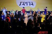 Специальный гость и член жюри фестиваля - певица Юлия Чичерина выступила с концертом для посетителей мероприятия.