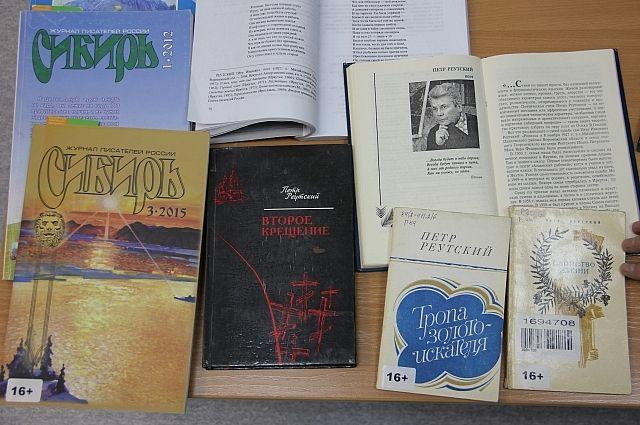 С творчеством Реутского теперь можно познакомиться только в библиотеках.