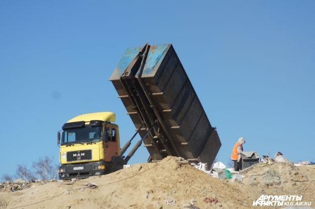 В последние годы в регионе сложилась катастрофическая ситуация с переработкой и утилизацией свалок.