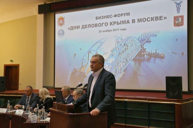Пермская ТПП выберет нового руководителя