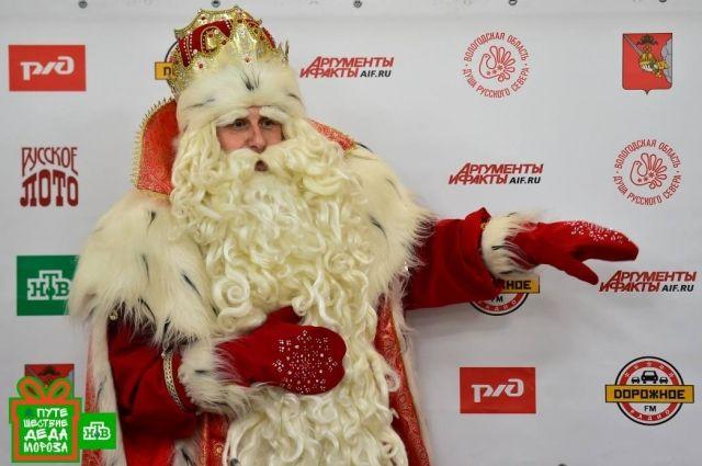 Пермь станет 13 городом на путевой карте Всероссийского Деда Мороза
