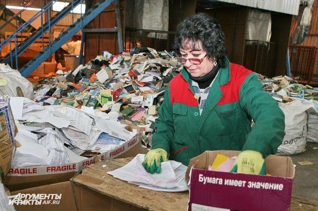 Компания принимает более 25 видов отходов и перерабатывает их в полезное сырье для вторичного использования. Ежегодно деятельность «Фореста» спасает 50 тысяч деревьев.