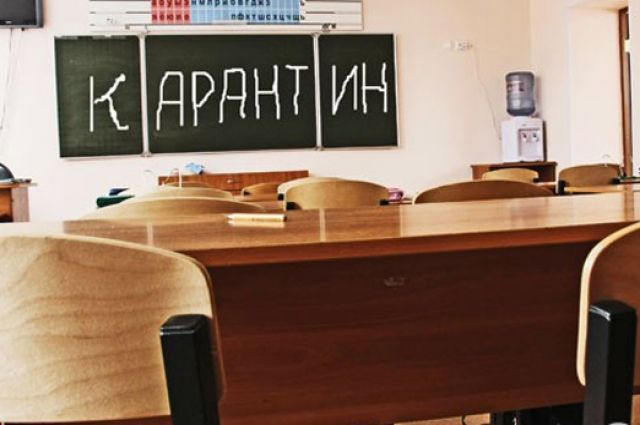 Занятия из-за инфекционных заболеваний прекращены вучебном центре вТуле