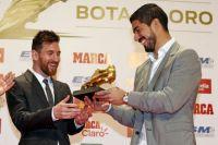 Лионель Месси получил престижную футбольную премию