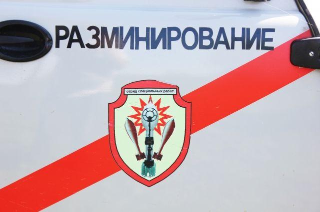 ВПриморье уничтожили 100-килограммовую авиабомбу
