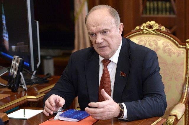Зюганов обратился кПутину из-за переименования улиц вПетербурге