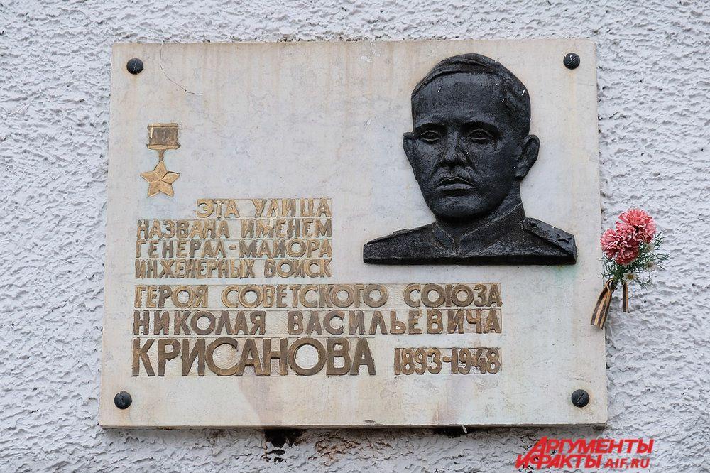 За заслуги в битве за Днепр во время Великой Отечественной войны он получил звание Героя Советского Союза. В те времена участие в «Белом деле» было тёмным пятном в биографии, и официальные биографы умолчали об этом факте в своих документах.