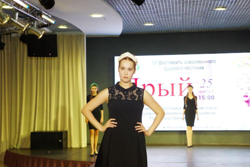 Русские красавицы поразили гостей своим очарованием.