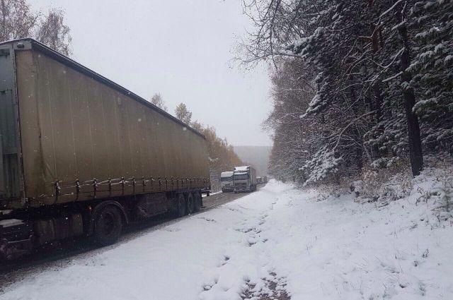 Движение ограничили в Иркутской области.