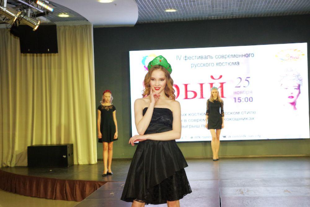 Стройные девушки демонстрировали наряды в русском стиле, которые, тем временем отличаются свой утонченностью и подходят для современного стиля.