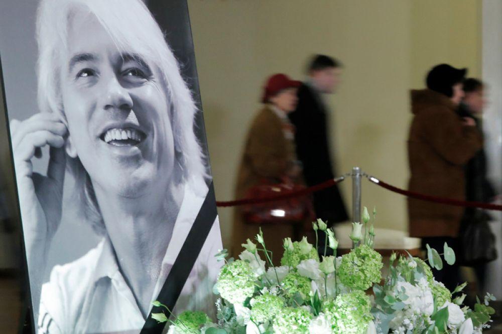 Церемония прощания в Концертном зале имени П. И. Чайковского в Москве.