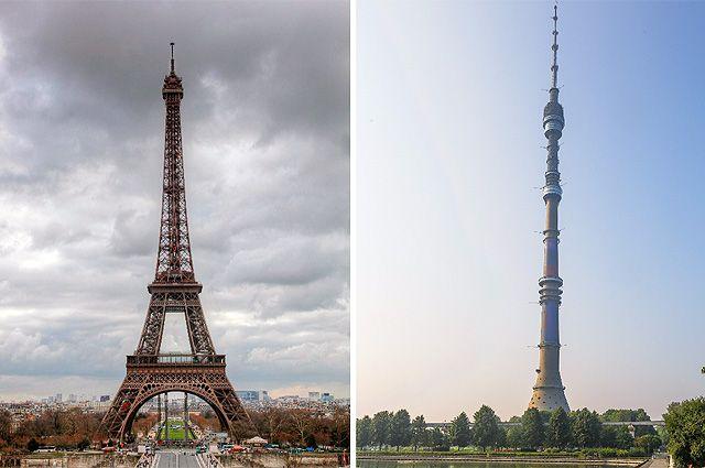 Эйфелева и Останкинская башни.
