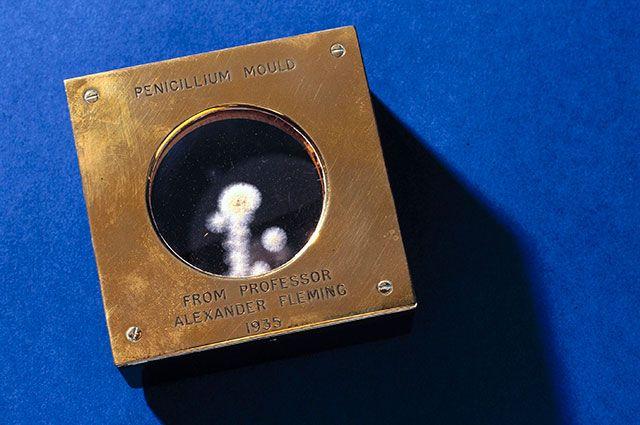 Контейнер с пенициллином Александра Флеминга.