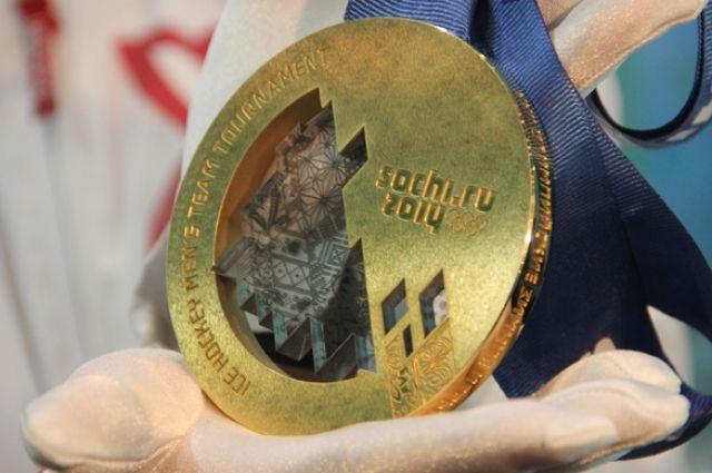 Наивысшая награда Олимпийских игр в Сочи.