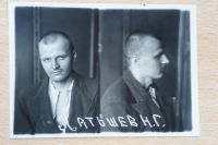 Николай Латышев был арестован в сентябре 1937 года.
