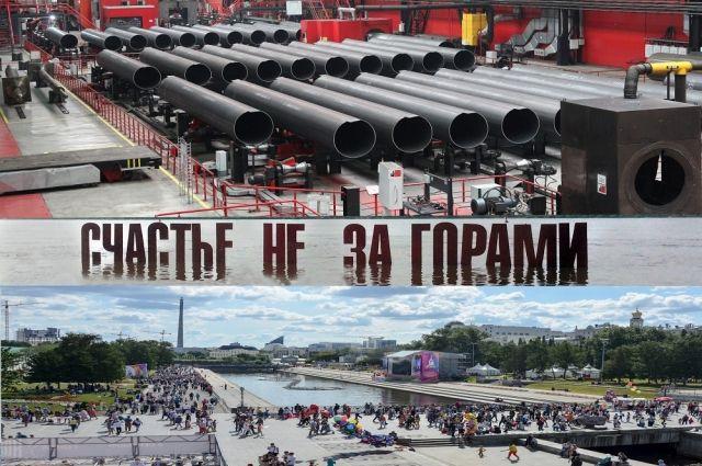 Может, наше счастье в агломерации? Пермь какое-то время хотела быть второй  культурной столицей России, Екатеринбург когда-то уже создавал Уральскую республику. Ну а у нас никто не отнимал звание «опорного края державы».