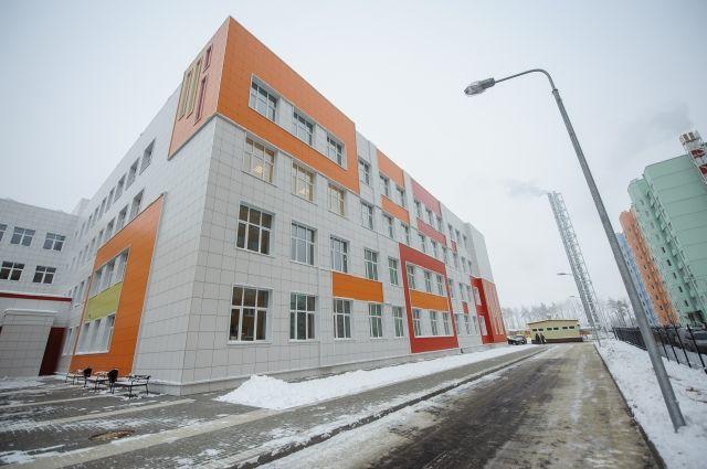 ВВоронеже сначала предстоящего года откроют новейшую школу на1224 места