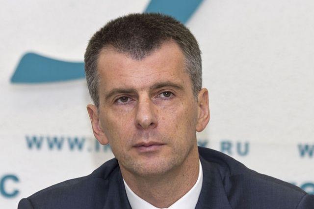 Прохоров пообещал нанять наилучших юристов для суда сРодченковым вСША