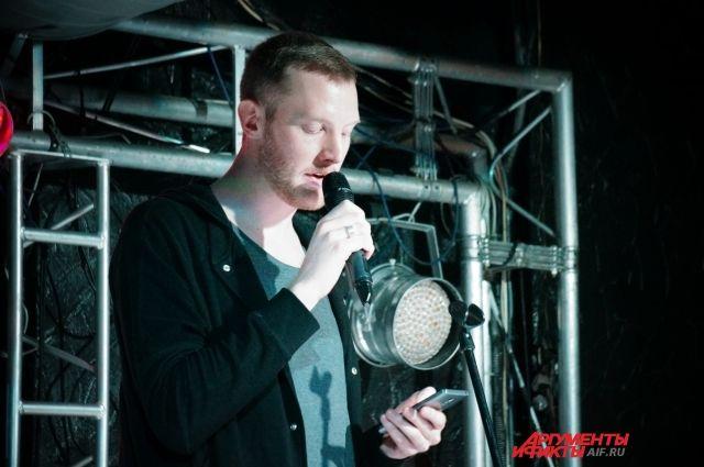 Иван Козлов будет представлять Пермь на всероссийском поэтическом слэме.