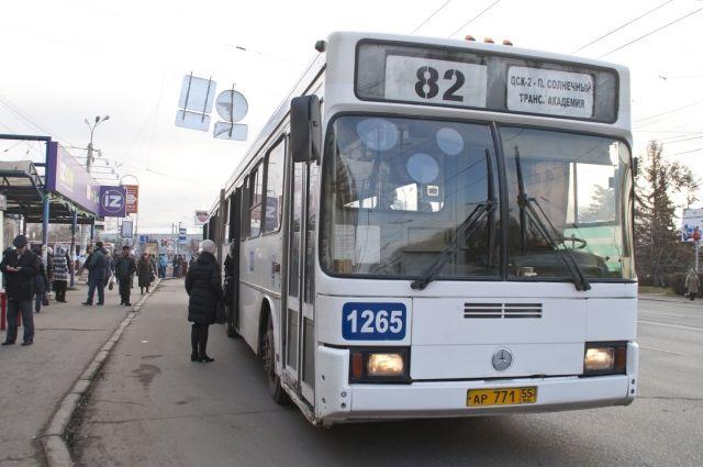 С 30 ноября  у ряд автобусных маршрутов изменится схема движения.