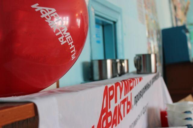 День подписчика проводится в разных городах России.